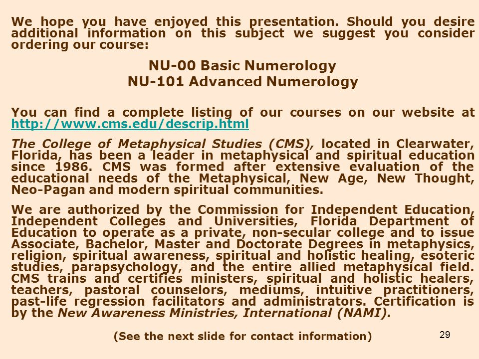 29 We hope you have enjoyed this presentation. Should you desire additional information on this subject we suggest you consider ordering our course: N