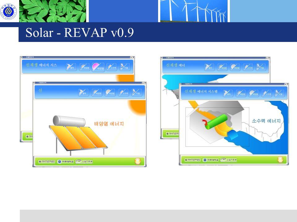 Solar - REVAP v0.9