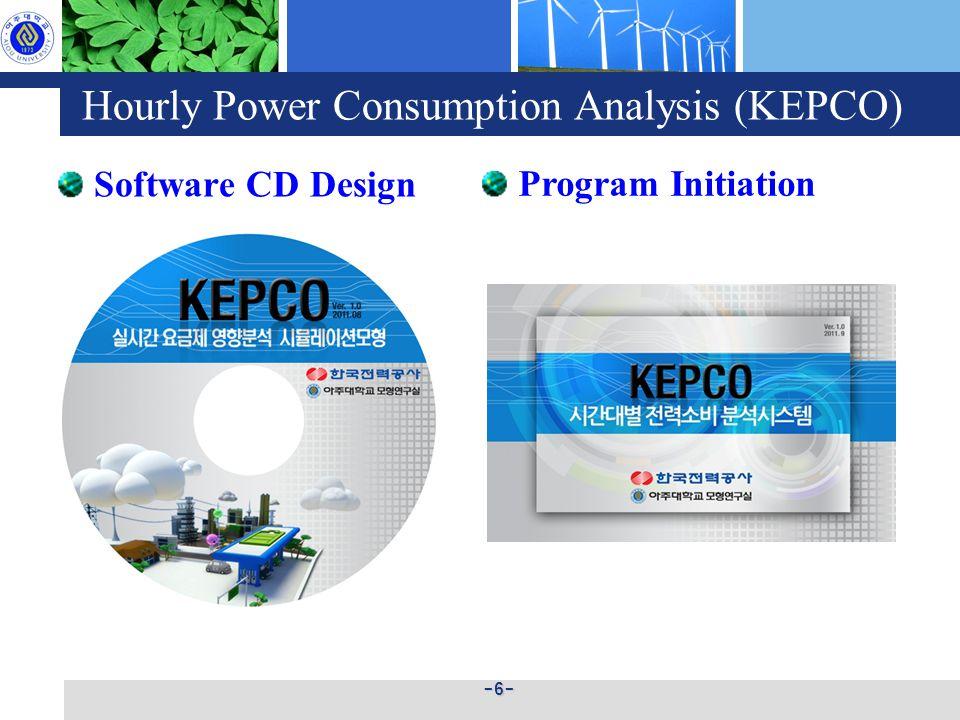 Software CD Design Hourly Power Consumption Analysis (KEPCO) -6- Program Initiation