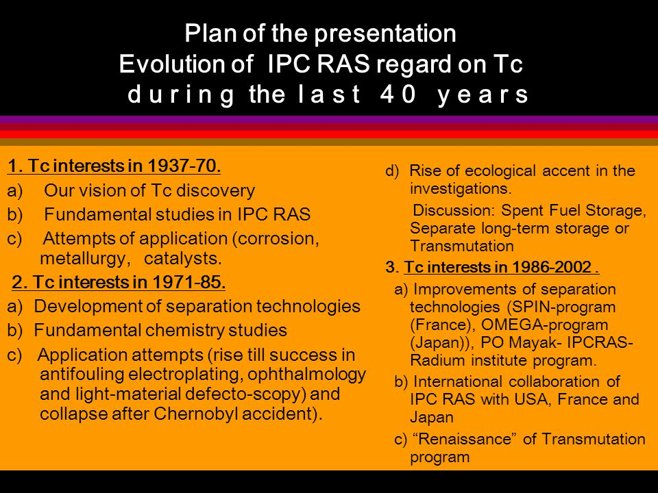 Plan of the presentation Evolution of IPC RAS regard on Tc d u r i n g the l a s t 4 0 y e a r s 1. Tc interests in 1937-70. a) Our vision of Tc disco