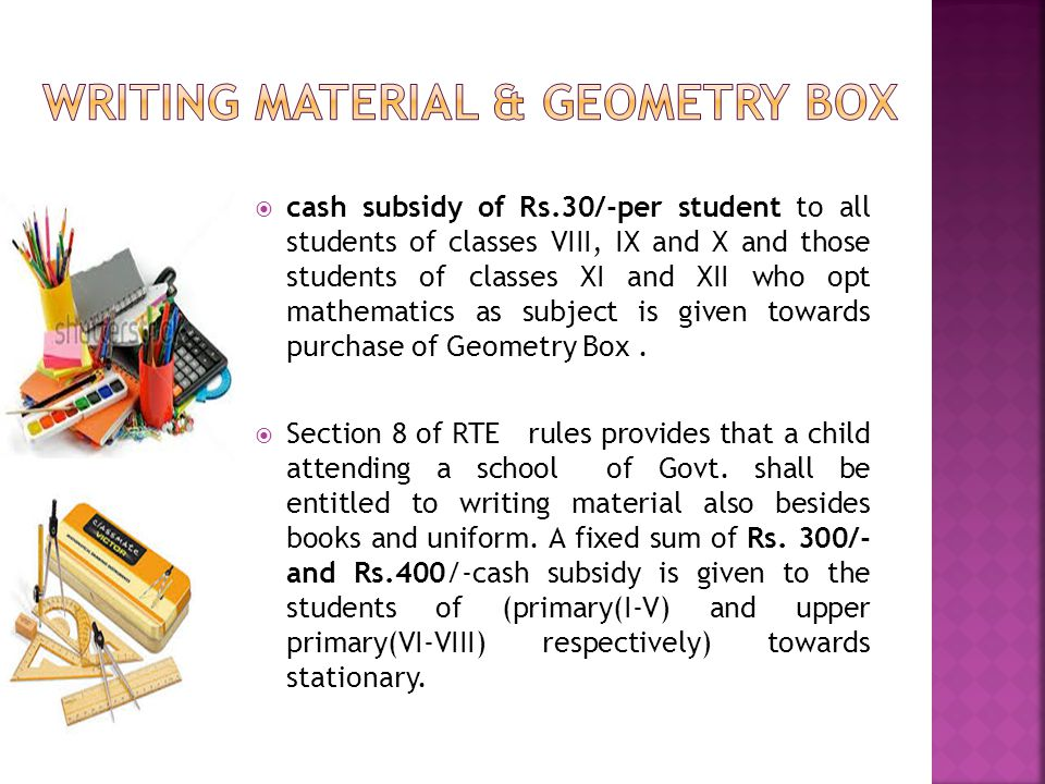  cash subsidy of Rs.30/-per student to all students of classes VIII, IX and X and those students of classes XI and XII who opt mathematics as subject