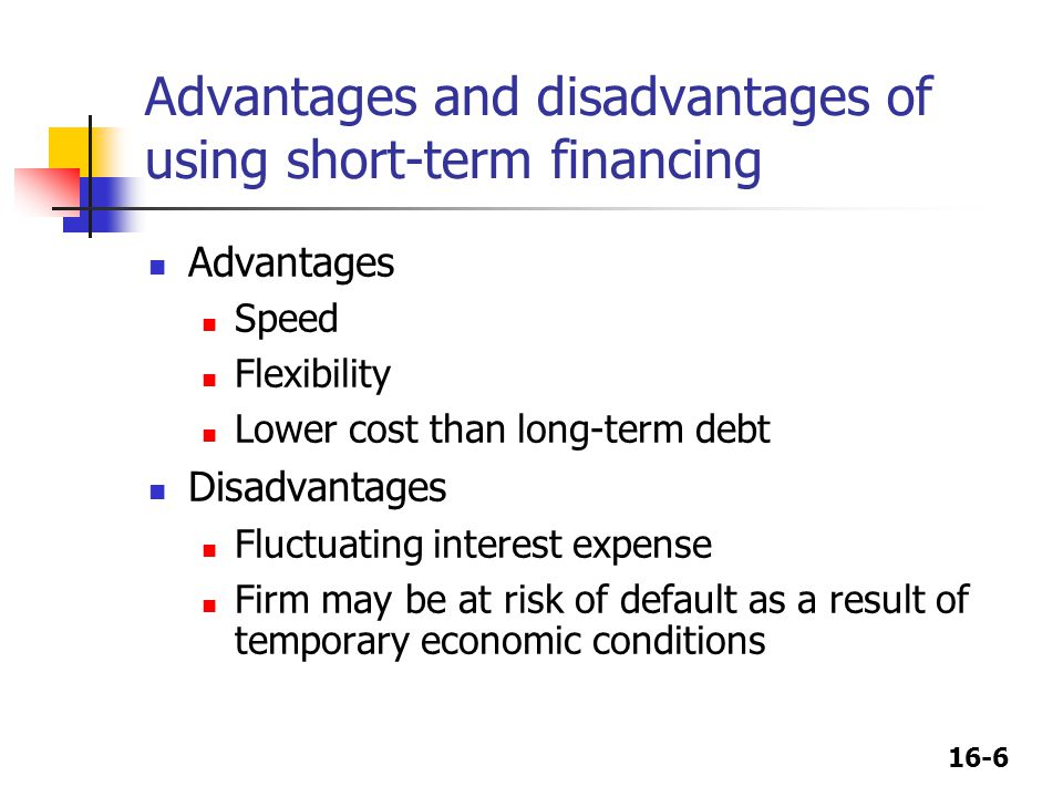 16-17 Must use the appropriate EARs to evaluate the alternative loan terms Nominal (quoted) rate = 8% in all cases.