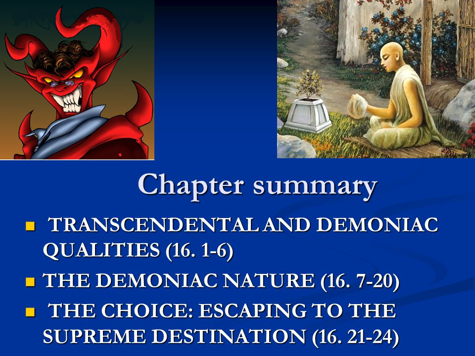 Bhagavad Gita Chapter 16 The Divine and Demoniac Natures Daiv Ä sura Sampad Yoga