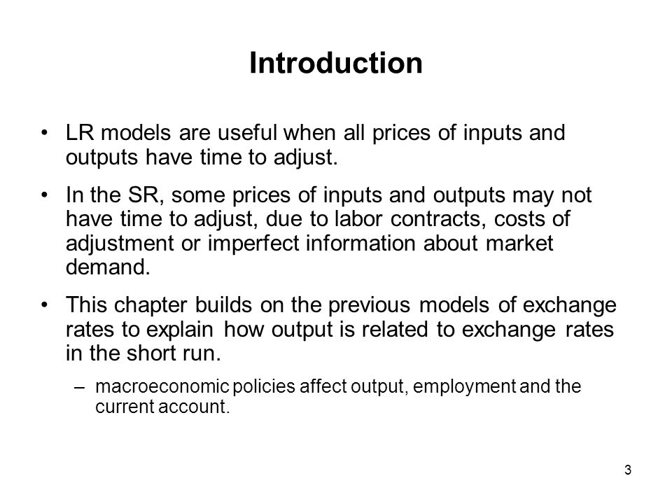 14 Factors that shift the DD curve Changes in the exchange rate cause movements along a DD curve.
