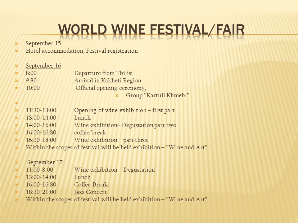  September 18  10:30-16:00 Business forum – participants: Georgian and Foreign wine producers, sommeliers, export-import companies, governmental organizations, trade organizations.