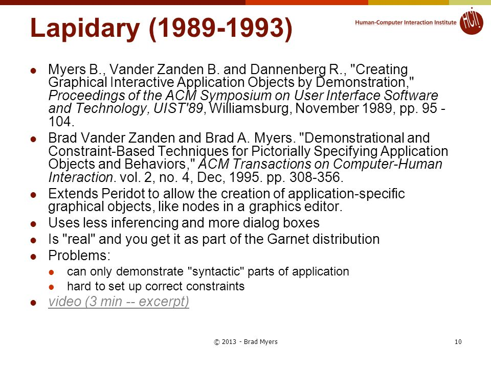 Lapidary (1989-1993) Myers B., Vander Zanden B.