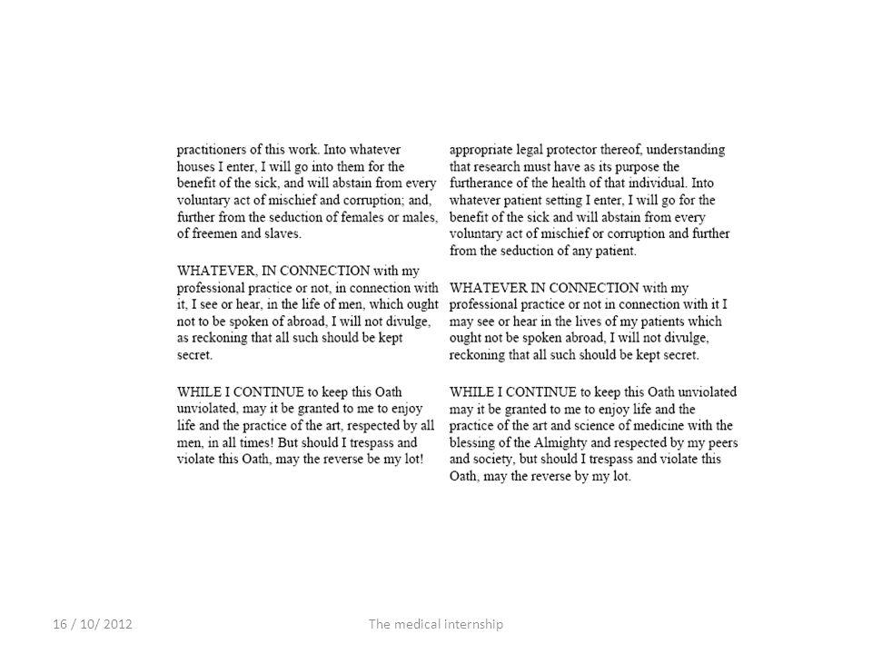 16 / 10/ 2012The medical internship