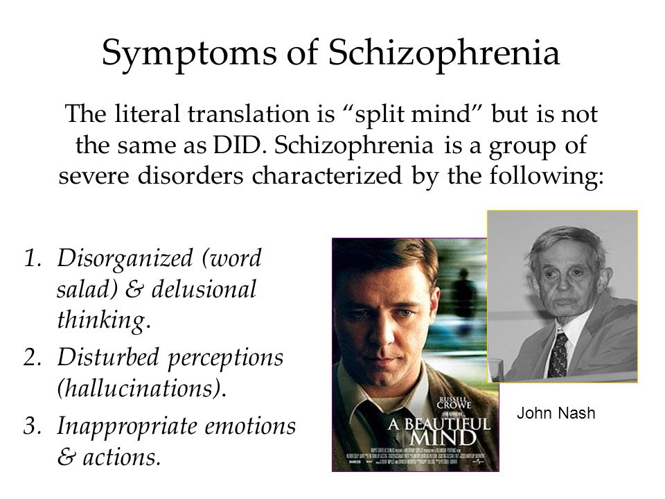Psychotic Disorders Schizophrenia Nearly 1 in a 100 suffer from schizophrenia, and throughout the world over 24 million people suffer from this disease.