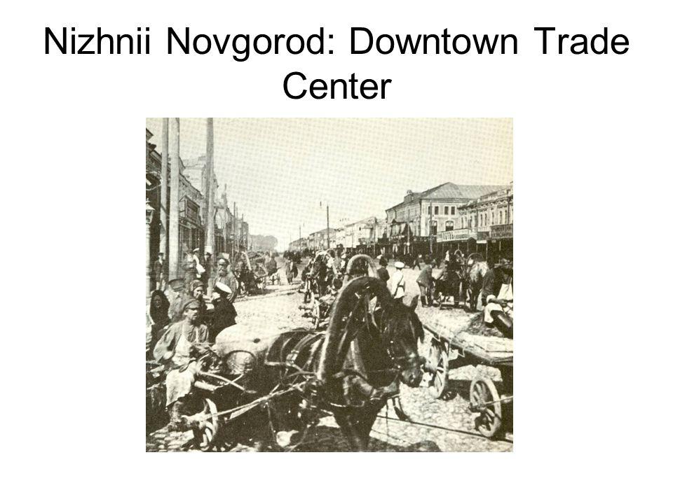 Nizhnii Novgorod: Downtown Trade Center