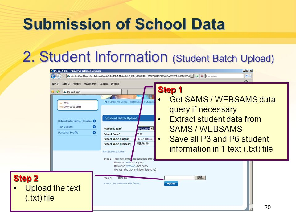 20 Submission of School Data 2.