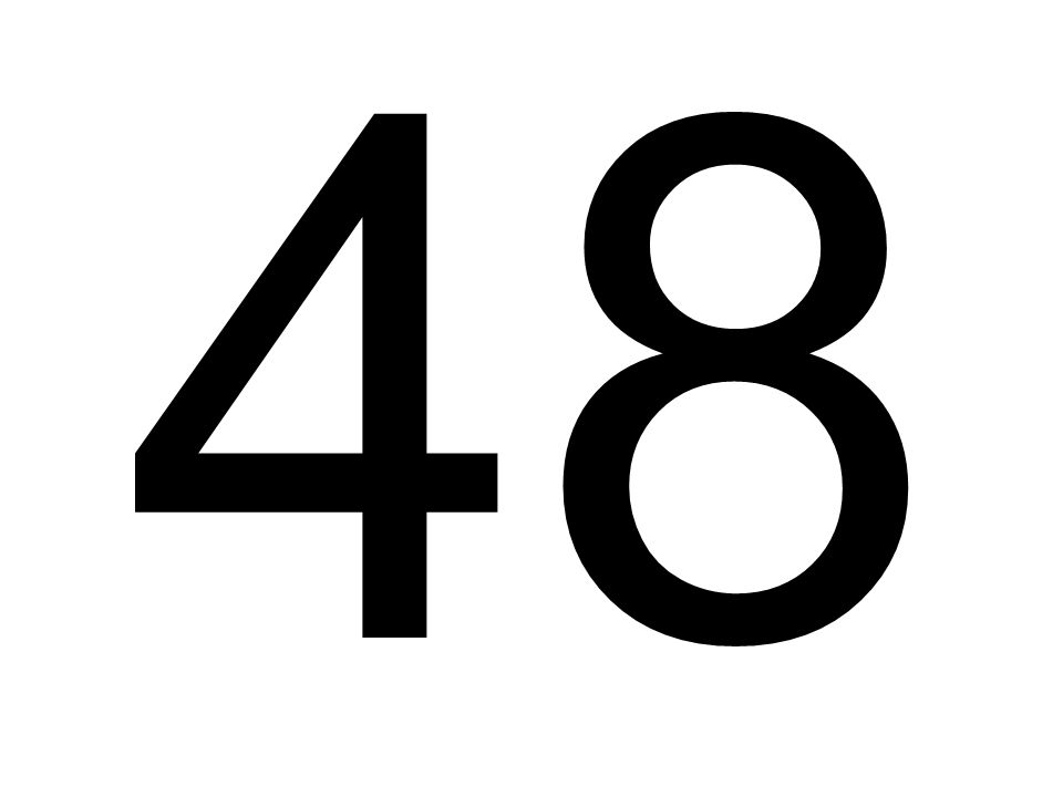 8 8 x 64