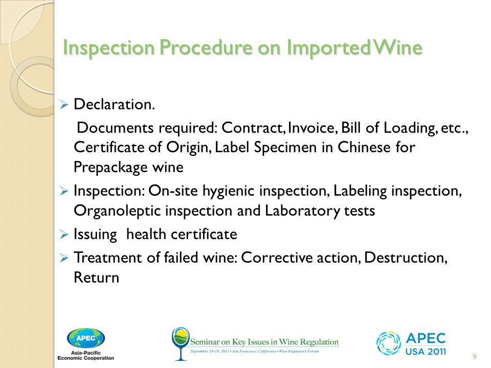 Inspection Procedure on Imported Wine  Declaration.