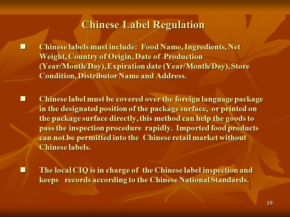 20 Impact of Global Economic Situation to Shanghai Food Industry (Survey to 90 companies)