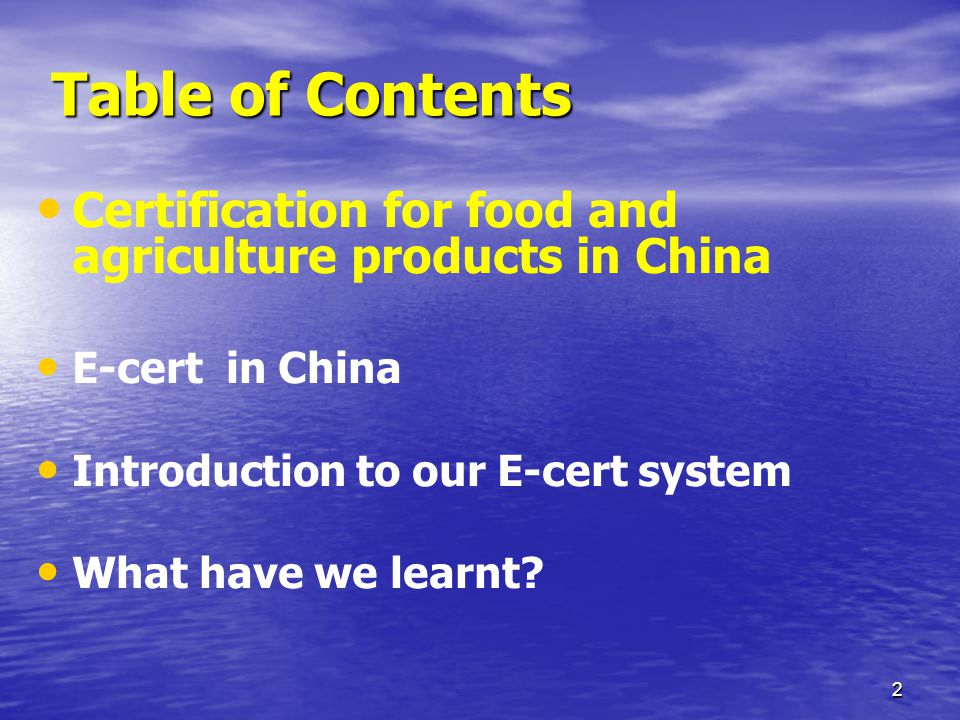 13 Introduction to our system -- Function Structure Diagram China E-cert System ExportingcertificateVerification Sub- system (for foreign users) ExportingcertificateVerification Sub- system (for foreign users) ImportingcertificateVerification Sub- system (for Chinese users) ImportingcertificateVerification Sub- system (for Chinese users)