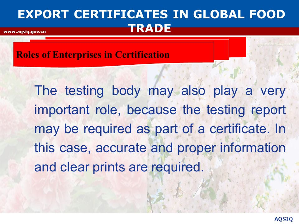 AQSIQ www.aqsiq.gov.cn The testing body may also play a very important role, because the testing report may be required as part of a certificate.