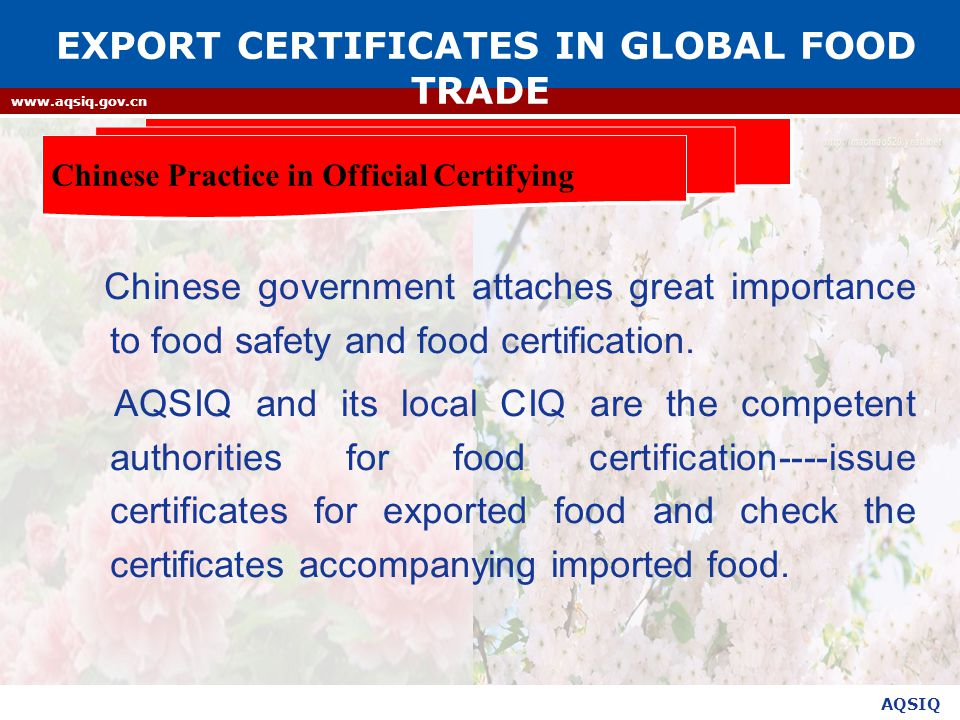 AQSIQ www.aqsiq.gov.cn Chinese government attaches great importance to food safety and food certification.