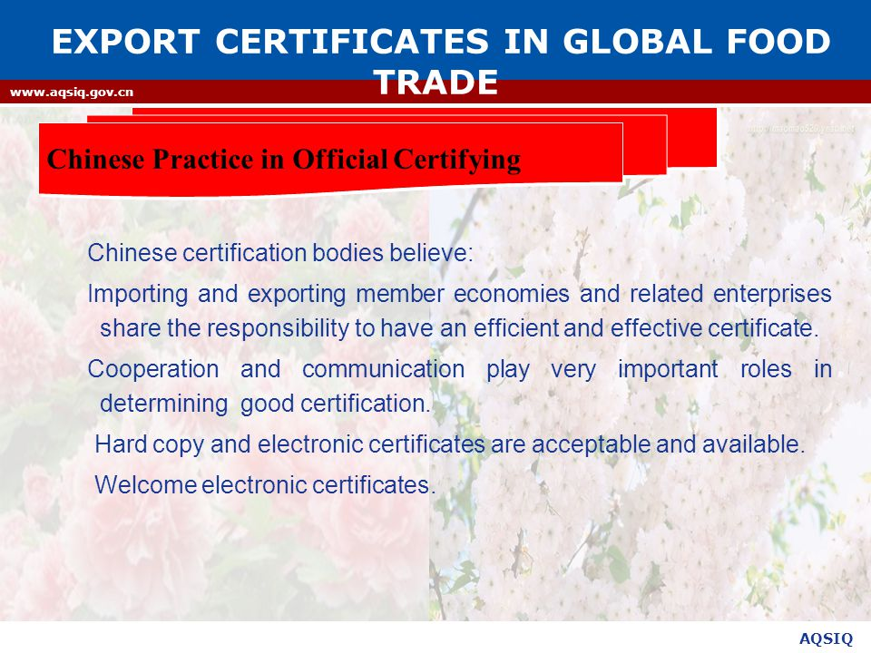 AQSIQ www.aqsiq.gov.cn Chinese certification bodies believe: Importing and exporting member economies and related enterprises share the responsibility to have an efficient and effective certificate.