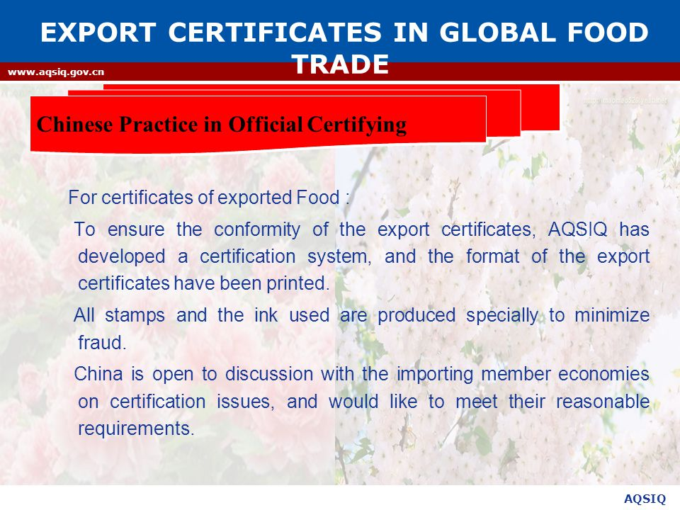 AQSIQ www.aqsiq.gov.cn For certificates of exported Food : To ensure the conformity of the export certificates, AQSIQ has developed a certification system, and the format of the export certificates have been printed.
