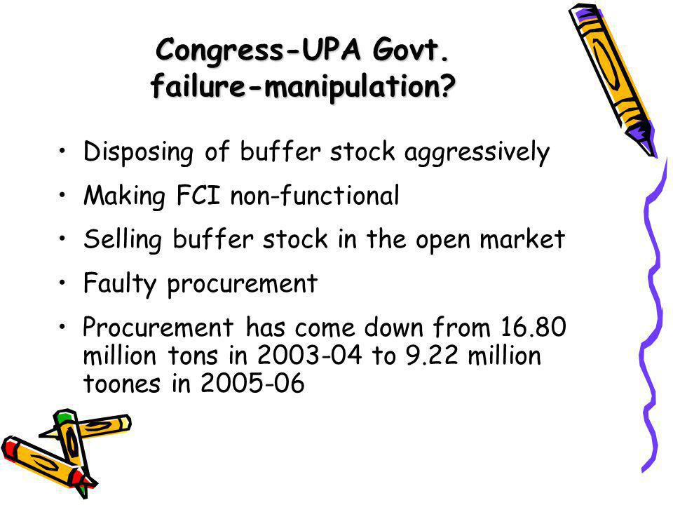 Great Import Scam (Contd.) The horrible policy of the UPA Govt.