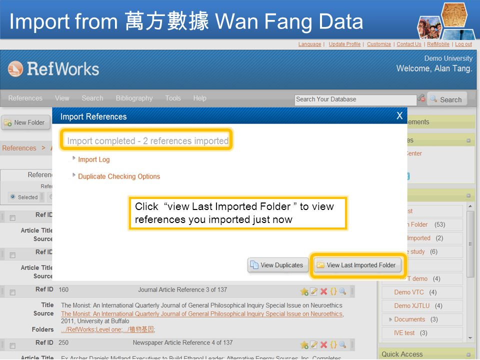 - 40 - Import from 萬方數據 Wan Fang Data