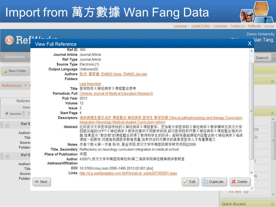 - 42 - Import from 萬方數據 Wan Fang Data Click the magnifier icon to view the full reference