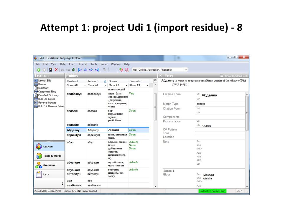 Attempt 1: project Udi 1 (import residue) - 8