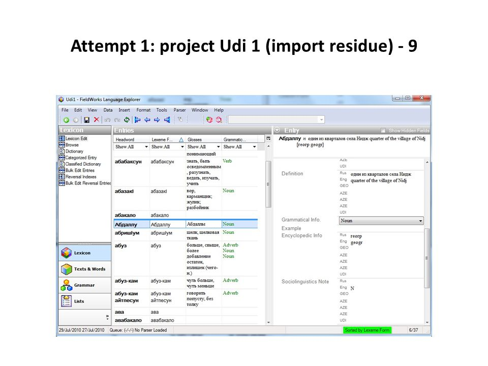 Attempt 1: project Udi 1 (import residue) - 9