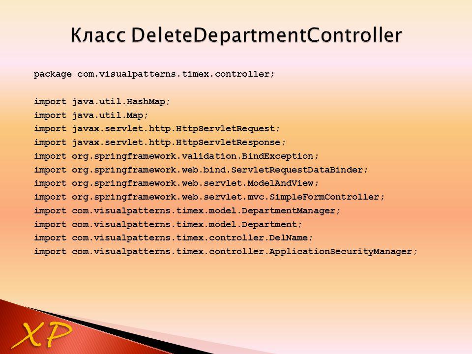 XP package com.visualpatterns.timex.controller; import java.util.HashMap; import java.util.Map; import javax.servlet.http.HttpServletRequest; import j