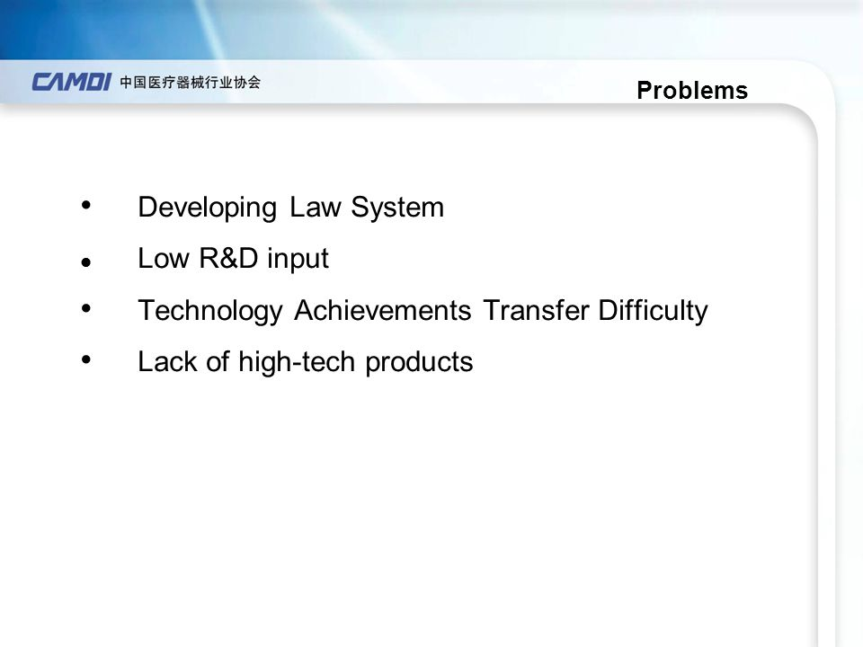 Developing Law System Low R&D input Technology Achievements Transfer Difficulty Lack of high-tech products