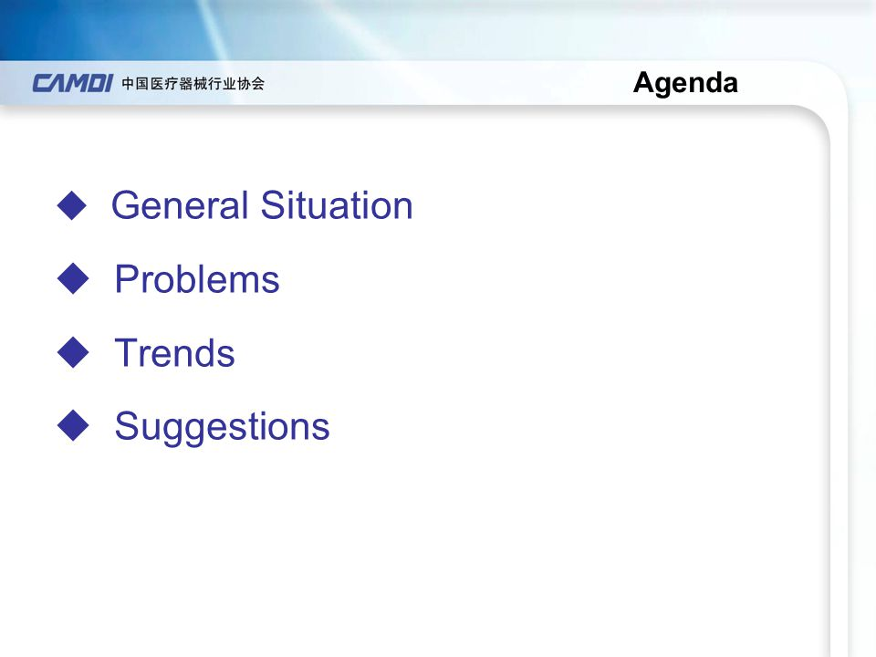 Agenda  General Situation  Problems  Trends  Suggestions