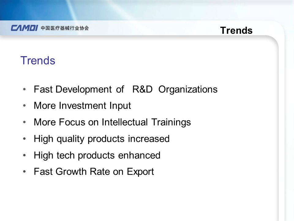 Trends Fast Development of R&D Organizations More Investment Input More Focus on Intellectual Trainings High quality products increased High tech prod