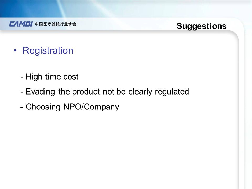 Suggestions Registration - High time cost - Evading the product not be clearly regulated - Choosing NPO/Company