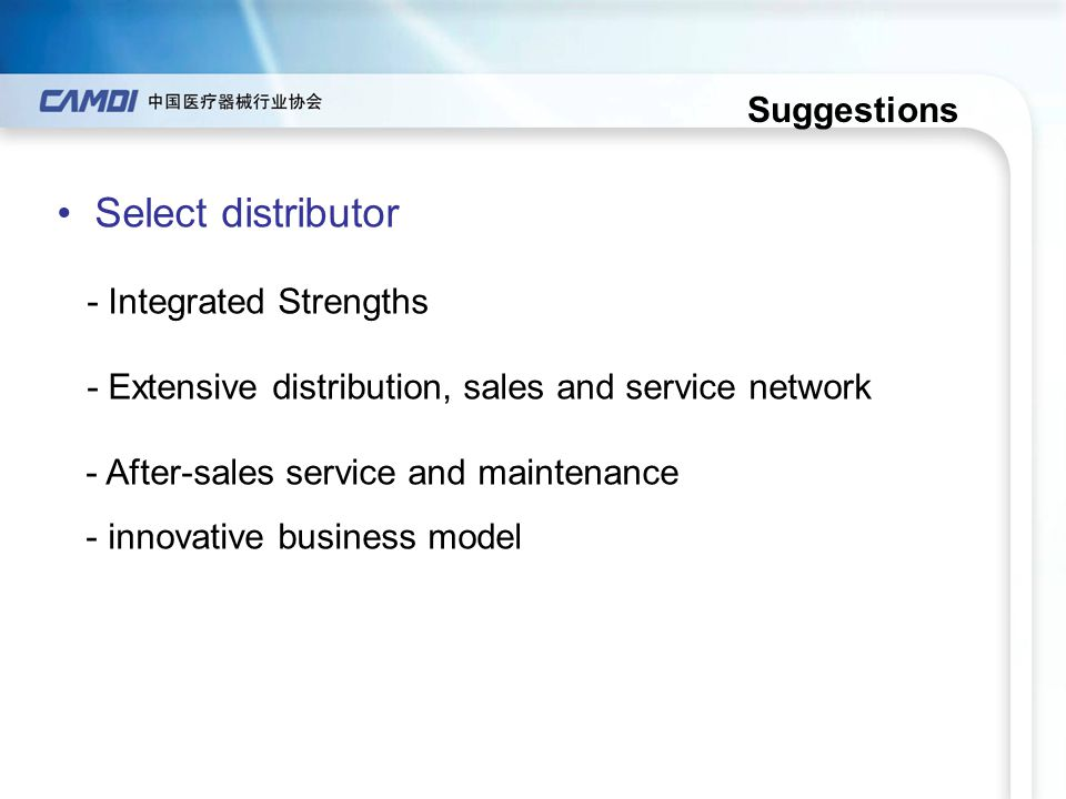 Suggestions Select distributor - Integrated Strengths - Extensive distribution, sales and service network - After-sales service and maintenance - inno