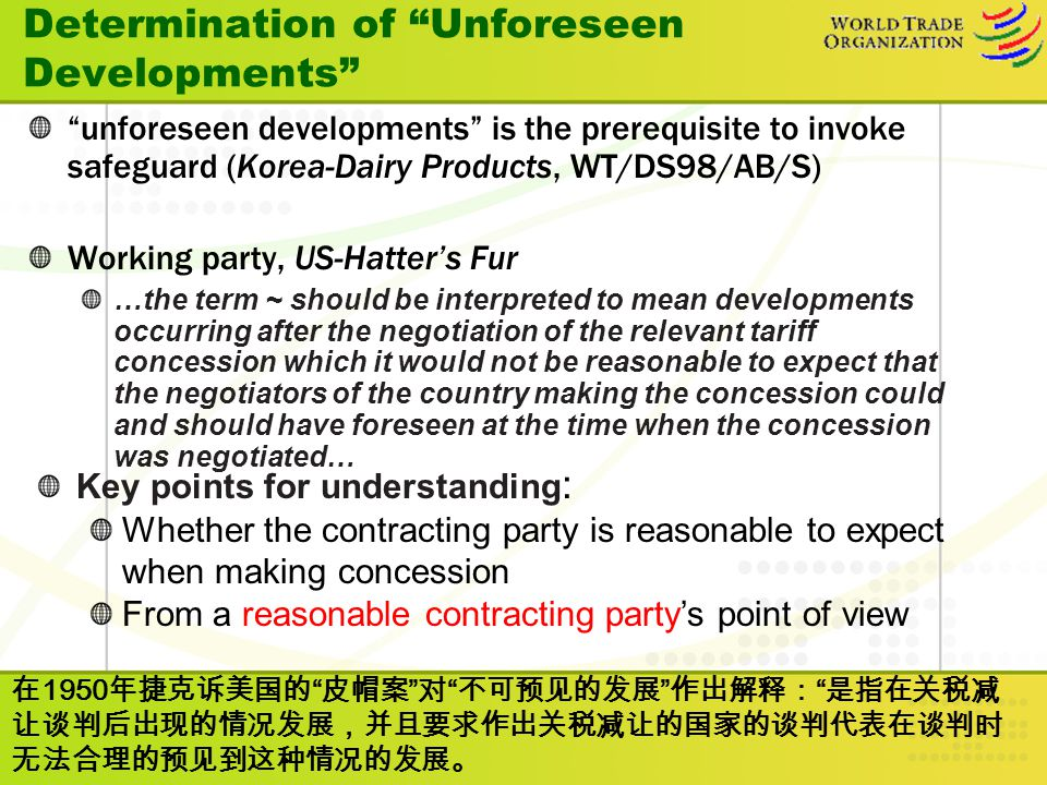 "Determination of ""UnforeseenDevelopments"" ""unforeseen developments"" is the prerequisite to invoke safeguard (Korea-Dairy Products, WT/DS98/AB/S) Worki"