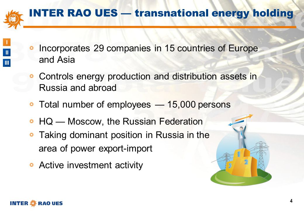 I II III 4 Incorporates 29 companies in 15 countries of Europe and Asia Controls energy production and distribution assets in Russia and abroad Total