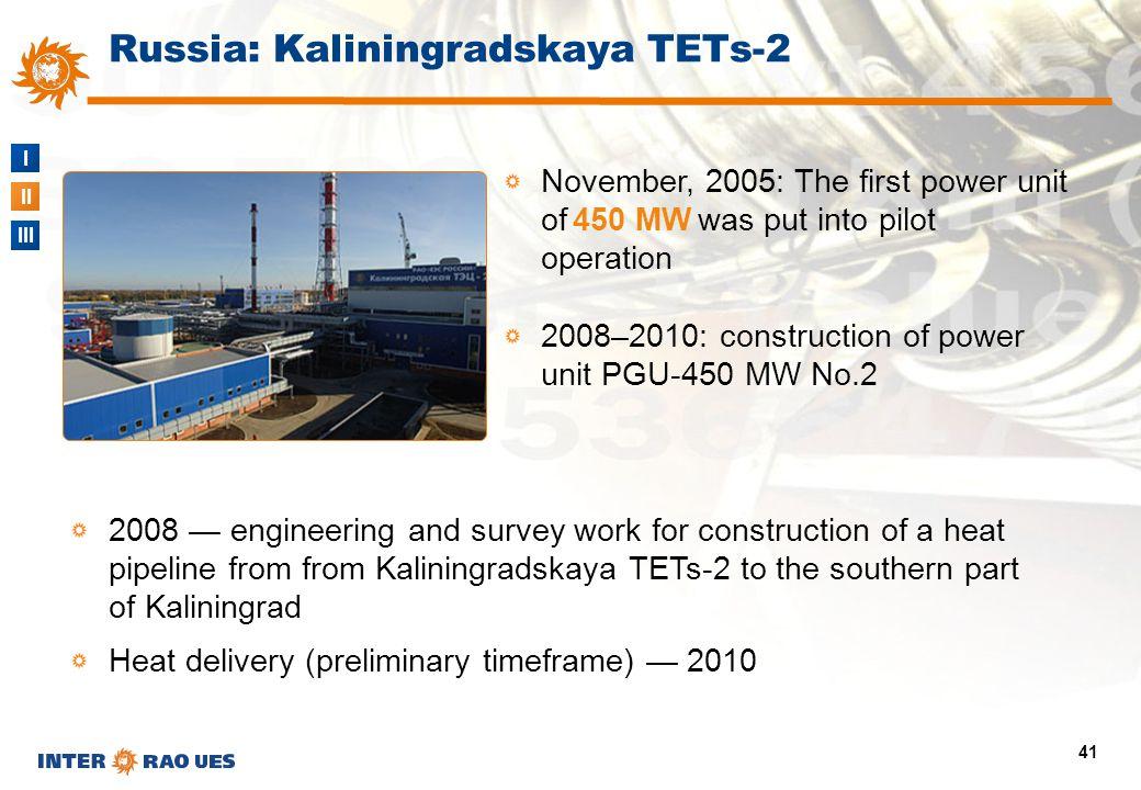 I II III 41 November, 2005: The first power unit of 450 MW was put into pilot operation 2008–2010: construction of power unit PGU-450 MW No.2 2008 — e
