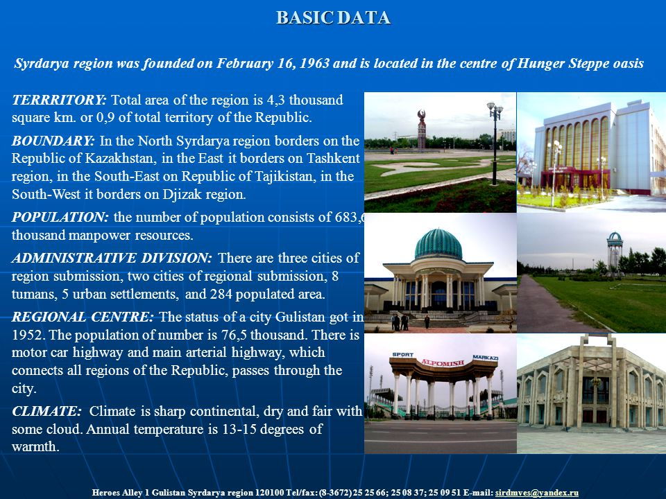 BASIC DATA TERRRITORY: Total area of the region is 4,3 thousand square km.