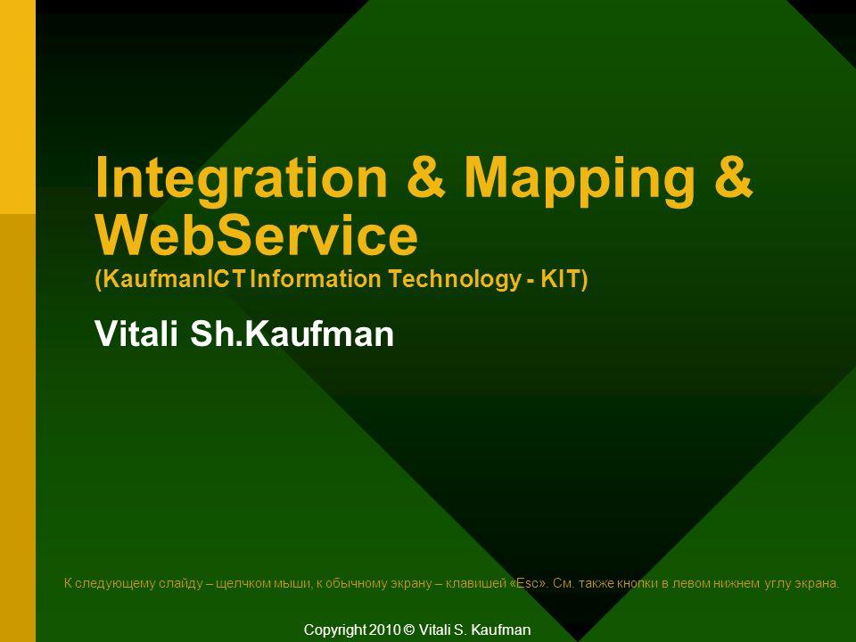Integration & Mapping & WebService (KaufmanICT Information Technology - KIT) Vitali Sh.Kaufman Copyright 2010 © Vitali S.