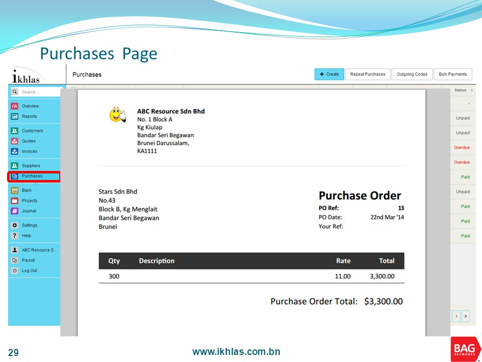 www.ikhlas.com.bn 29 Purchases Page