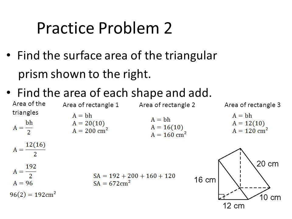 Surface Area of a Cylinder The surface area S.A.