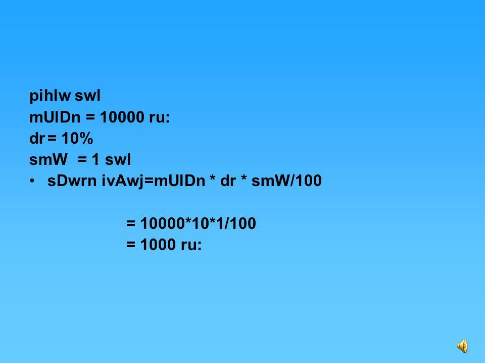 pihlw swl mUlDn = 10000 ru: dr= 10% smW = 1 swl sDwrn ivAwj=mUlDn * dr * smW/100 = 10000*10*1/100 = 1000 ru: