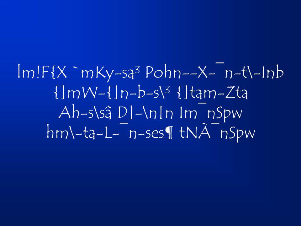 lm!F{X `mKy-sa³ Pohn--X-¯n-t\-Inb {]mW-{]n-b-s\³ {]tam-Zta Ah-s\sâ D]-\n[n Im¯nSpw hm\-ta-L-¯n-ses¶ tNÀ¯nSpw