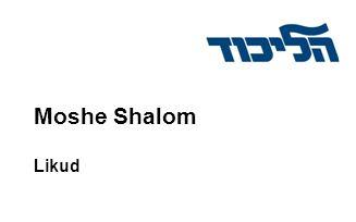 Moshe Shalom Likud