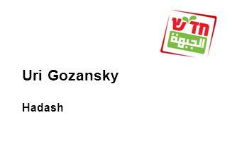 Uri Gozansky Hadash