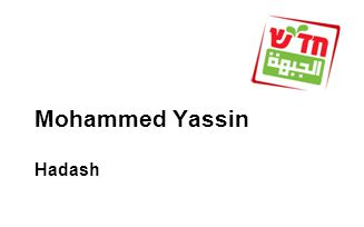 Mohammed Yassin Hadash
