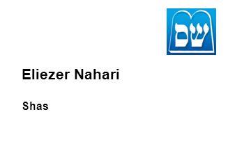 Eliezer Nahari Shas