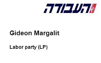 Gideon Margalit Labor party (LP)