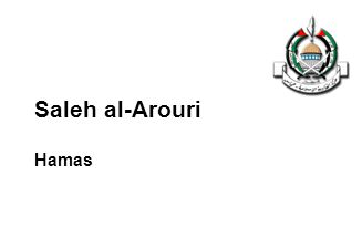 Saleh al-Arouri Hamas