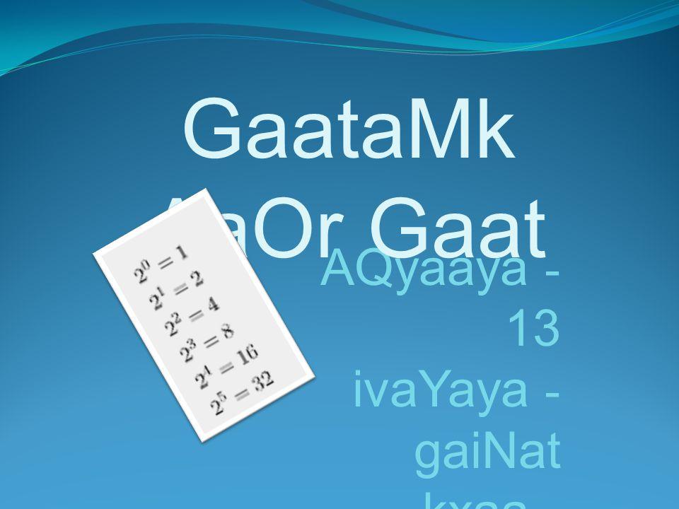 AQyaaya - 13 ivaYaya - gaiNat kxaa - saatvaIM GaataMk AaOr Gaat