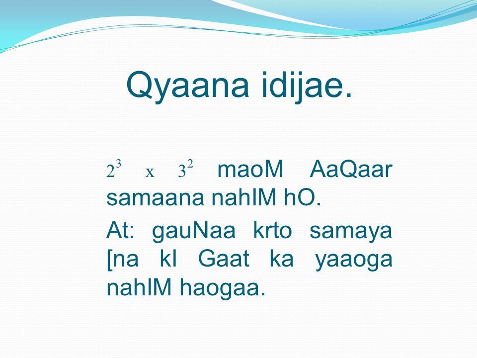 Qyaana idijae.2 3 x 3 2 maoM AaQaar samaana nahIM hO.